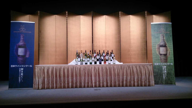 日本ワインコンクールの写真