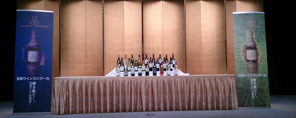 ぶだう酒屋のワイン一覧