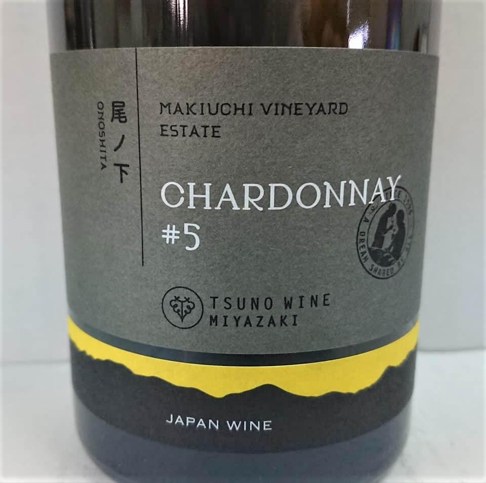 onoshita-estate-chardnnay