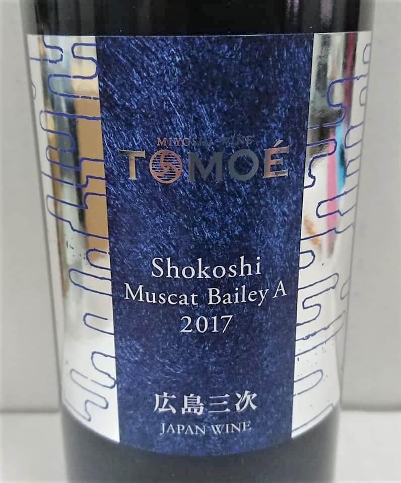 tomoe-shokoshi-muscat-bailey-A