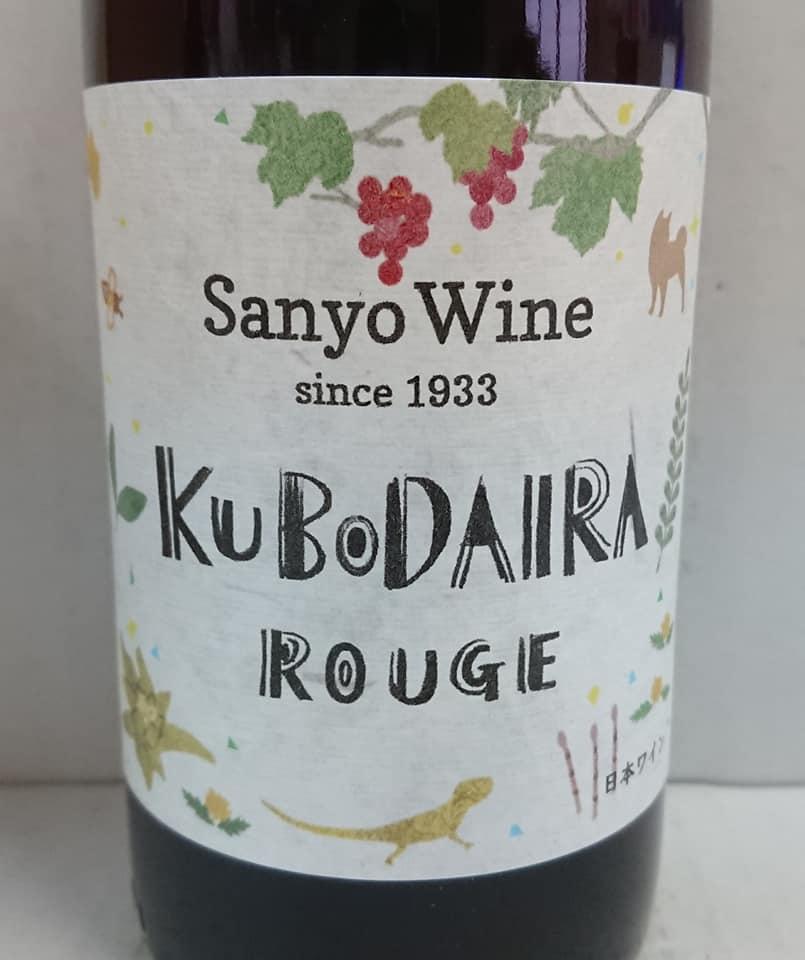 sanyo-wine-kubodaira-rouge