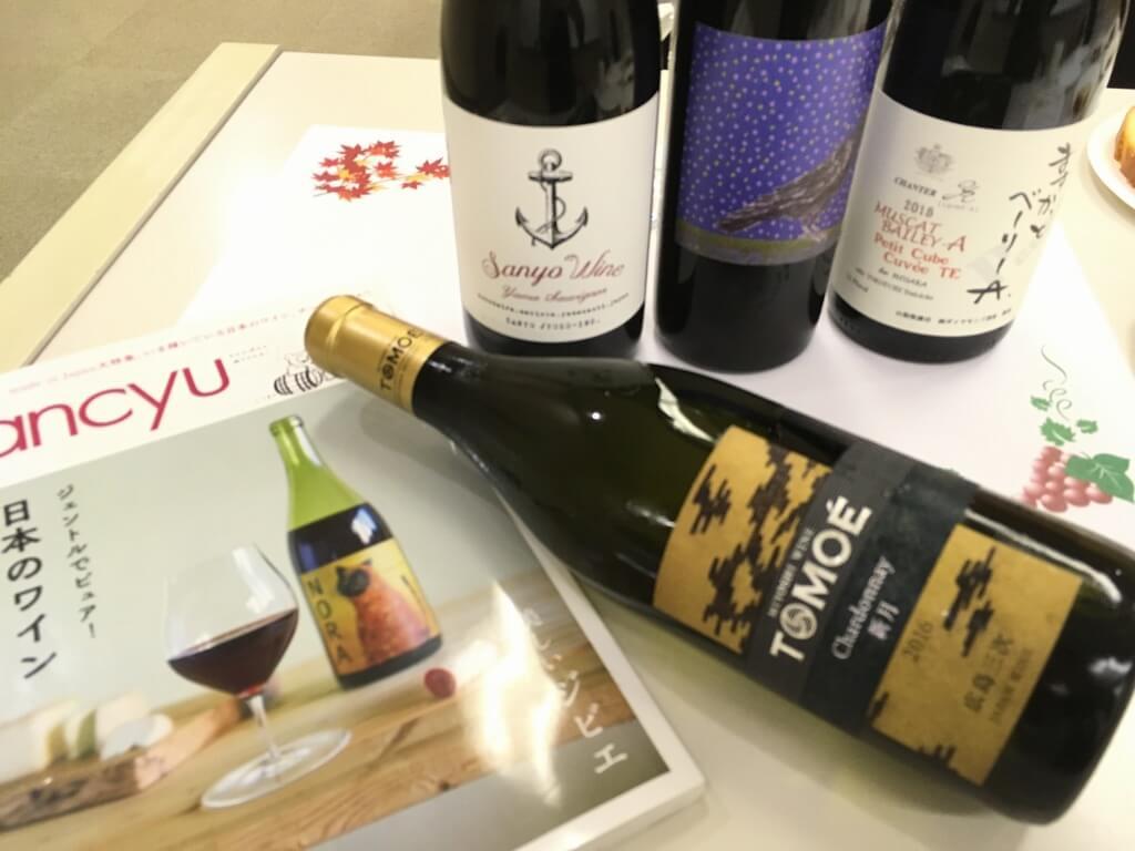 三次ワイン他日本ワイン特集