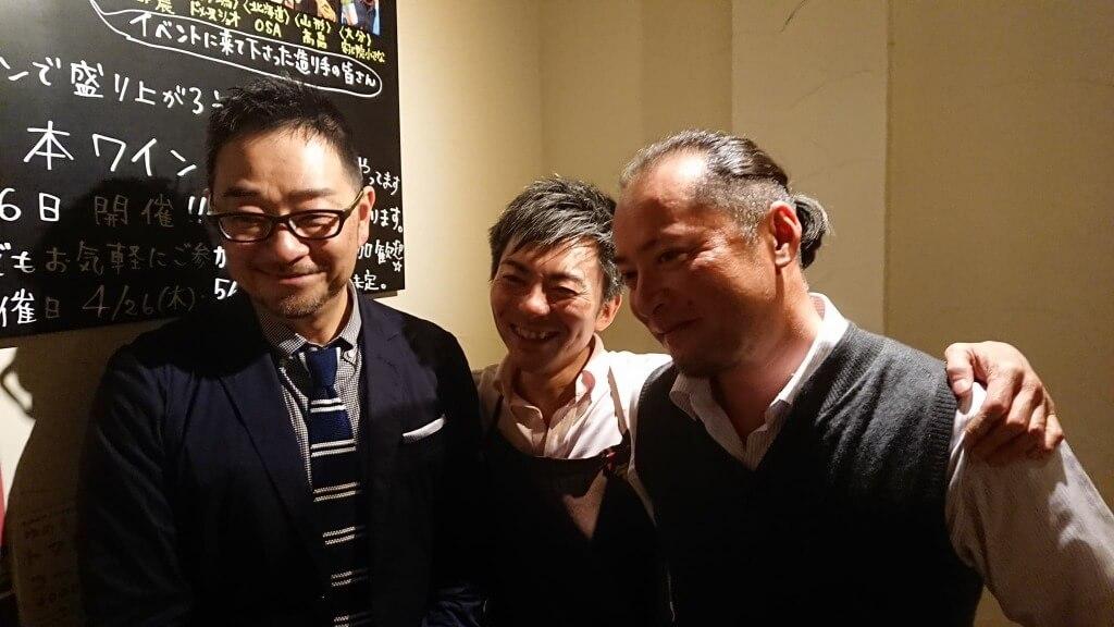 太田醸造長と赤尾工場長